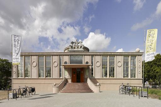 Onderwijsmuseum De Holland Dordrecht